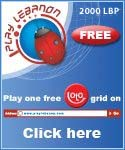 Free PlayLebanon Coupon